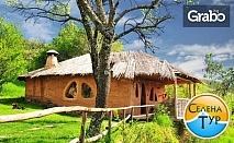 Лятна екскурзия до Ковачевица, Лещен, Гоце Делчев, Доспат и Батак! Нощувка със закуска и транспорт
