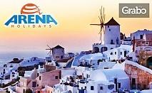 Лятна екскурзия до остров Санторини! 6 нощувки със закуски, плюс самолетен и автобусен транспорт