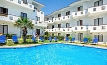 Лятна почивка 2017 в Албена: 5 или 7 нощувки на база All Inclusive Plus в хотел Примасол Ралица Акваклуб 4* от 350 лева на човек