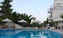 Лятна почивка в Хотел Olympion Melathron! Нощувка със закуска и вечеря на човек + ползване на открит басейн!