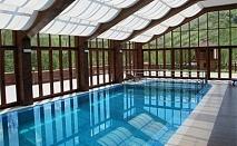 """Лятна почивка в Хотелски комплекс """"Боженци""""! 2 или 3 дневни пакети със закуски и вечери + Ползване на  басейн + Семейни игри!"""