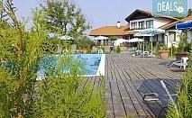 Лятна почивка в къща за гости Пресслава ризорт 3*, Априлци! 1 нощувка с изхранване по избор, безплатно за дете до 12г.!