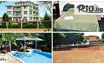 Лятна почивка край Албена! 2, 3 или 6 нощувки със закуски за ДВАМА - в двойна стая или в апартамент - от 97.90лв   СПА и дете до 5год - БЕЗПЛАТНО, от Хотелски комплекс Рай