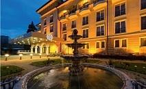 Лятна почивка в Кюстендил, СПА Хотел Стримон Гардън 5* - 2, 3 или 5 нощувки със закуски + СПА зона за цени от 99 лева на човек