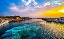 Лятна почивка на о-в Малта! 7 нощувки със закуски в Blue Sea Santa Maria 3* или подобен, двупосочен билет, летищни такси