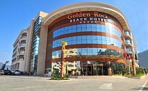 Лятна почивка в Мармарис: 7 нощувки на база All Inclusive в хотел Golden Rock Beach 4* за 412 лв