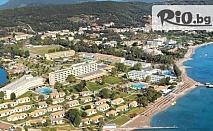 Лятна почивка на о.Корфу, Гърция! 5 нощувки на база All inclusive в Messonghi Beach Resort 3* на цена от 489лв, ТА Мисис Травъл