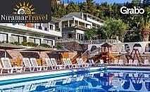 Лятна почивка на остров Корфу! 5 нощувки на база All Inclusive, плюс транспорт