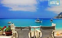 Лятна почивка на остров Лефкада, Гърция: 4 нощувки със закуски и вечери в Politia 3*, възможност за круиз, програма и транспорт от Анатравел!