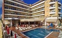 Лятна почивка 2017 в Приморско, Ранни записвания след 20.08 със закуска и вечеря от Хотел Пламена Палас