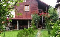 Лятна почивка в Рила планина! Ексклузивна цена от Семеен Хотел
