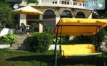 Лятна почивка в Синеморец от 11.09 - 30.09! 1 нощувка в китната Вила Зеленика