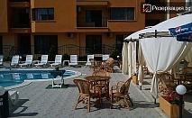 Лятна почивка в Слънчев бряг. Нощувка със семейството или с приятели + ползване на басейн, шезлонг и чадър