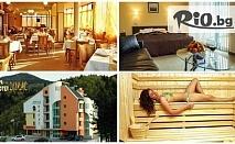 Лятна почивка в Смолян! Нощувка със закуска или закуска и вечеря + ползване на сауна, от Хотел Дикас 3*
