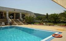 Лятна почивка във Вурвуру, Гърция: 3, 5 или 7 нощувки на база закуска и вечеря в хотел Rema 3* за 152 лв