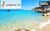 Лятна съботна разходка в Гърция! Еднодневна екскурзия до Кавала