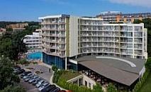 Лятна ваканция в Златни Пясъци, All Inclusive 24 часа след 21.08 в Хотел Елена