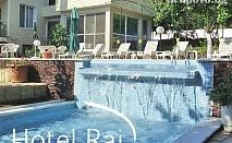 Лято до Албена! Нощувка със закуска + басейн в хотелски комплекс Рай***, с. Оброчище