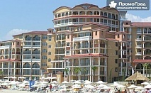 Лято в Атриум Бийч (26.06-11.7), Елените. All inclusive за двама + дете до 12 г. (изглед море)