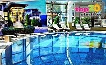 Лято в Чифлика! 2 или 3 Нощувки със закуски и вечери + Минерален Басейн в хотел Чифлика Палас 3* - с. Чифлик, от 119 лв. на човек!