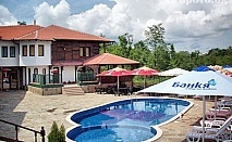 Лято в Елена! 2 или 3 нощувки със закуски и вечери за ДВАМА + басейн, шезлонг и чадър в хотел Костел