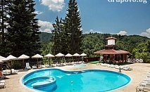 Лято в Габровския балкан. Нощувка, закуска и вечеря + басейн в Боженците Релакс