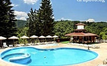 Лято в Габровския балкан. Нощувка със закуска, обяд* и вечеря* + БАСЕЙН в Боженците Релакс