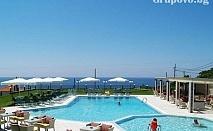 Лято в Гърция! Нощувка със закуска и вечеря + басейн, чадър и шезлонг на плажа в хотел Ismaros, Марония