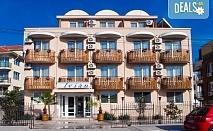 Лято в хотел Ивиан 2* с. Равда! Нощувка със закуска или закуска и вечеря, безплатно за дете до 2.99г.