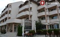 Лято в хотел Лъки Фемили, Равда