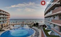 5* Лято в хотел Зорница Сендс, к.к. Елените