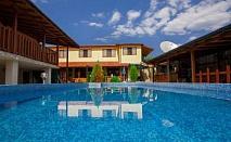 Лято в Клуб Хотел Валдес, с. Божичен! Нощувка със закуска и вечеря* за ДВАМА + БАСЕЙН на цени от 38 лв.