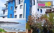 Лято край морето! Нощувка със закуска и вечеря + тенис на маса в хотел Анди, Черноморец, от 20 лв. на човек
