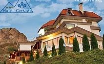 Лято край Смолянските езера. 5 нощувки, 5 закуски, 5 вечери + екскурзия до Каньона на водопадите от Хотел Кристал