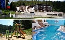 Лято в Пампорово! Нощувка със закуска + басейн и СПА в хотел Стрийм Ризорт