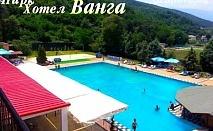 Лято в Парк хотел Ванга - Петрич! Нощувка със закуска + басейн, шезлонг и чадър!