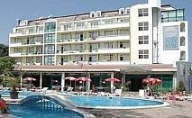 Лято 2017 в Приморско, 5 дни All Inclusive от 25.06 до 31.08 в хотел Перла Плаза