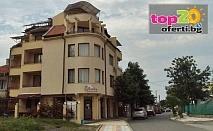 Лято в Приморско! Нощувка със закуска и вечеря или закуска, обяд и вечеря в Къща за гости Авджиеви, Приморско, на цени от 22 лв.