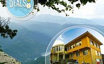 Лято 2015, с. Равногор, семеен хотел Панорама 2*: 2 нощувки