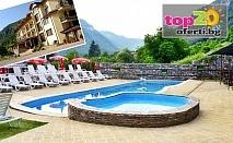 Лято в Рибарица! Нощувка със закуска и вечеря + Коктейл + Открит басейн и Шезлонг в хотел Вежен - Рибарица само за 44 лв/човек!