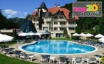 Лято в Рибарица! 1 или 2 нощувки със закуска и вечеря + Басейн, Джакузи, Сауна и Фитнес в  хотел Евъргрийн Палас, Рибарица за 47.50 лв. на човек!