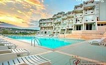Лято в Сандански. 5, 7 или 10 нощувки за ДВАМА със закуски, вечери и басейн в Хотел Панорама. Възможност за плаж в Неа Перамос, Гърция
