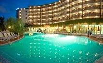 Лято 2017 в Топ Хотел на Златните, All Inclusive до 24.08 в Берлин Грийн Парк, Зл. пясъци