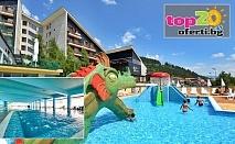 Лято във Велинград! Нощувка със закуска, обяд и вечеря + Безплатен Аквапарк + Минерален басейн + СПА Пакет в СПА Хотел Селект, Велинград, за 55 лв.