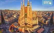 До Мадрид и обратно! Екскурзия до Словения, Италия, Испания и Франция! 10 нощувки с 10 закуски и 3 вечери, транспорт и богата програма!