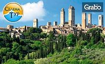 Магията на Тоскана! Екскурзия до Хърватия, Италия и Словения, с 4 нощувки със закуски и транспорт