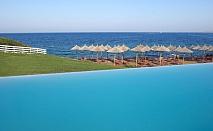 1-6 май на брега на Егейско море в Istion Club & SPA 5*