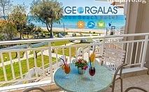 Mай на брега на морето в Гърция! 2 нощувки със закуски за двама, трима или четирима в Georgalas Sun Beach Hotel, Неа Каликратия