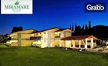 За 24 Май в Гърция! 3 нощувки на база All Inclusive в Мирамаре Хотел Еретрия 4* на остров Евия