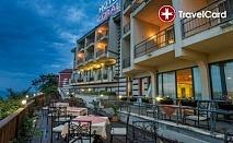Май в хотел Корал, Созопол